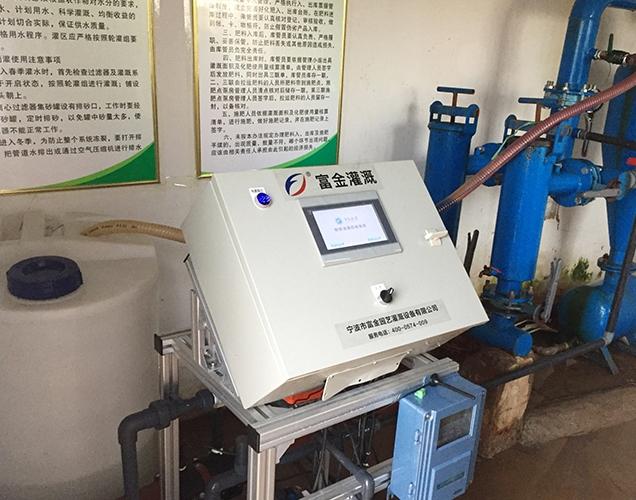 宁夏大学智能灌溉工程