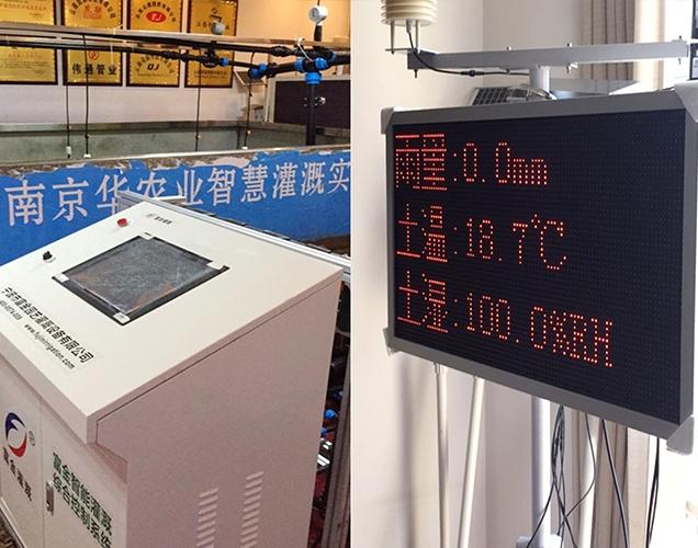 云南京华农业展示区