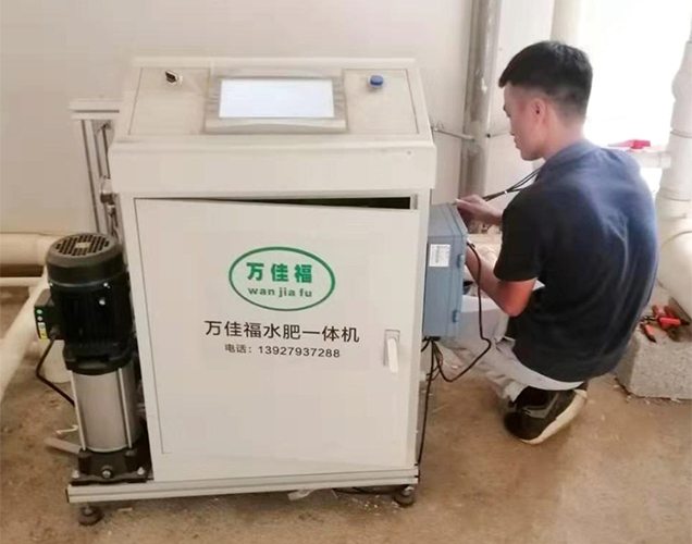 广西智能灌溉工程