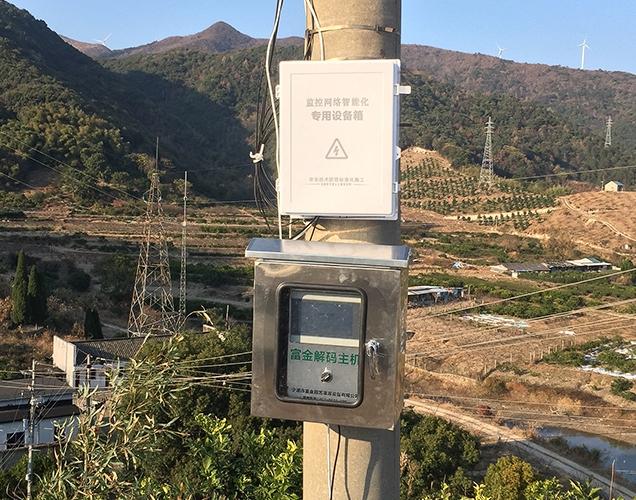 奉化智能灌溉工程