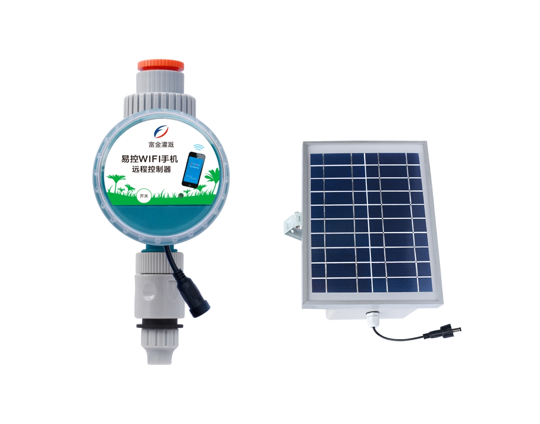 易控WIFI手机远程控制器(太阳能板)-普通款