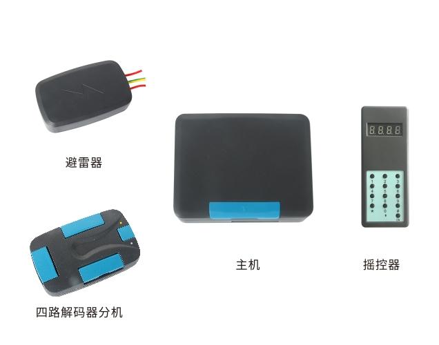 开关带传感型解码器-003