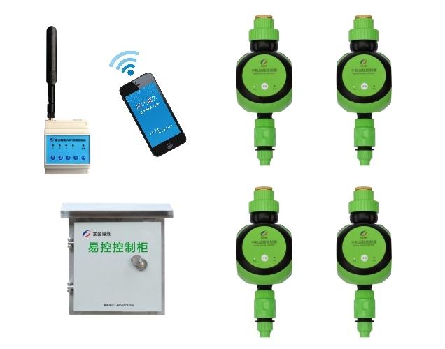 四路网关-WiFi手机远程控制器(干电池)