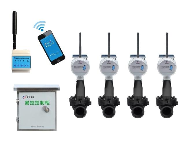 四路网关-WiFi手机远程电磁阀控制器(太阳能板)