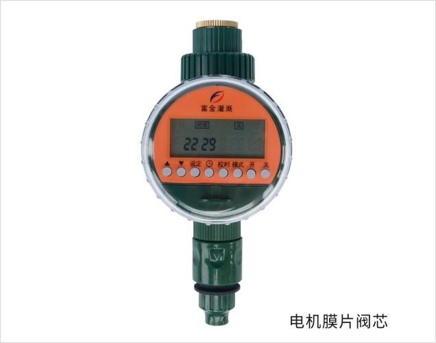 三代干电池液晶控制器