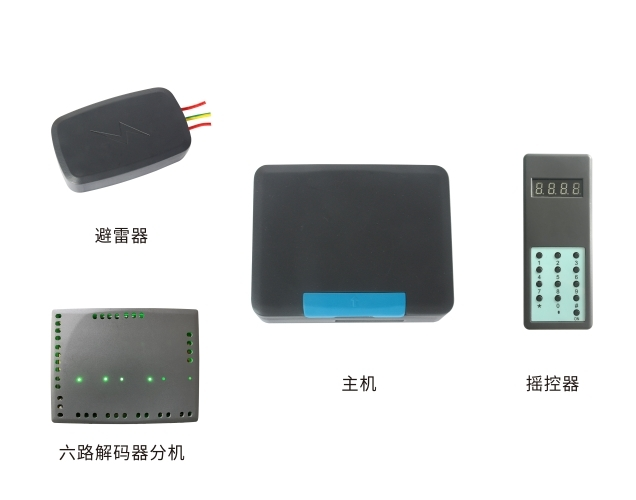 开关带传感型解码器-004